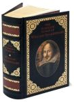 Complete_Works_William_Shakespeare