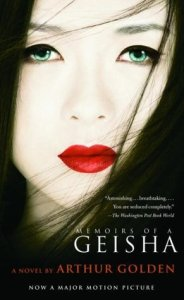 Memoirs of A Geisha book