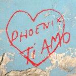 Phoenix_Ti_Amo